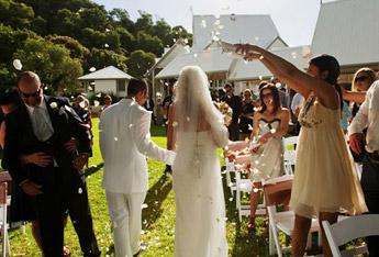 Wedding DJ Sunshine Coast Ceremony